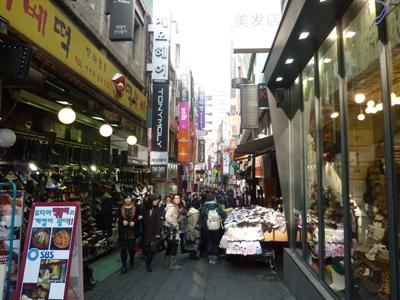 Seoul1136