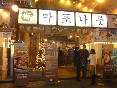 Seoul1147