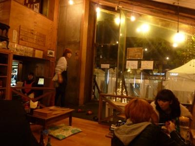 Seoul1148
