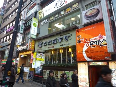 Seoul1151