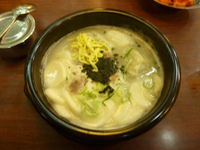 Seoul1153