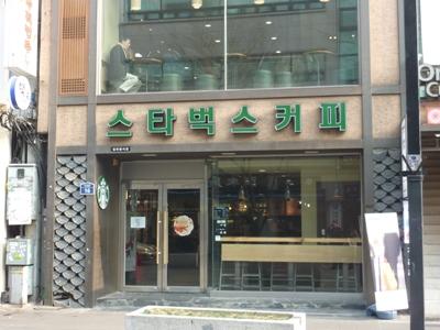 Seoul1160