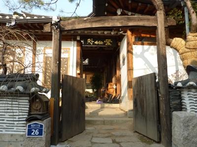 Seoul1161