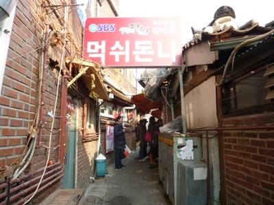 Seoul1164